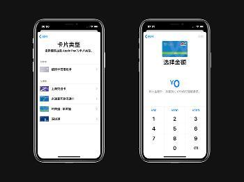 岭南通 · 羊城通现已支持iphone和apple watch