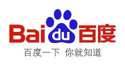 李彦宏:公司内部不断研讨在香港等地的二次上市