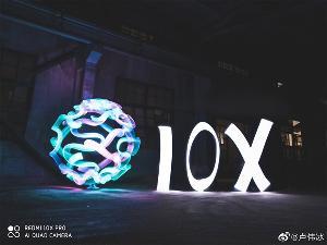 小米Redmi 10X Pro曝光:卢伟冰晒出夜景拍照样张