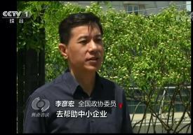 李彦宏:大型互联网企业有责任帮助中小企业尽快走出困境