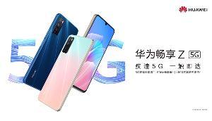 华为畅享Z 5G正式发布:搭载天玑800 1699元起