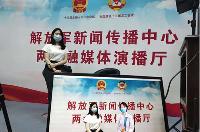 5G赋能智慧传媒 中国联通助力媒体打造宣传报道新模式
