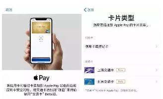 iPhone SE 2020款NFC怎么打开