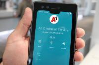 中兴通讯和A1联合发布白俄罗斯首个5G SA网络,3.5GHz频谱高速