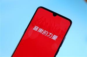 丁磊首度发股东信:准备在香港二次上市 将网易带回中国