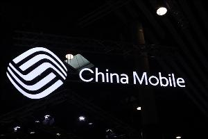 中国移动公示2020年服务器采购中标人:华为/中兴大头