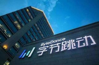 北京字节跳动发生工商变更:经营范围新增销售家用电器