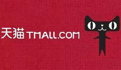 天猫618红包今日加码:最高618元、每日可领三次