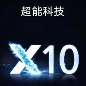 荣耀x10有哪些缺点