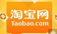"""淘宝App上线16城""""小时达""""业务"""