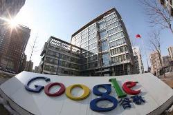 谷歌重组继续:广告和搜索等业务以及高管调整