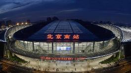 北京解除湖北(含武汉)人员进京限制,车票搜索量涨8倍
