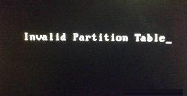 invalid partition table按哪几个键解决