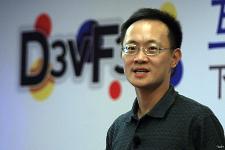 林斌卸任北京小米软件技术有限公司法人、总经理 王川接任