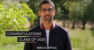 谷歌CEO皮查伊寄语2020毕业生:你们应在危机中心怀希望