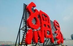 网易CEO丁磊:香港上市是网易全新的起点