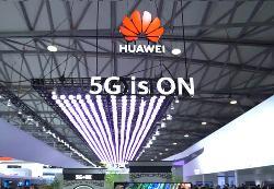 美国商务部:将允许美国企业与华为合作定制5G网络标准