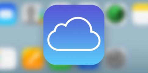 云存储:Dropbox、OneDrive、Google Drive 和 iCloud 有多安全?
