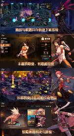 《地下城与勇士》手游将于 8 月 12 日上线,PC 版是全球最赚钱的游戏