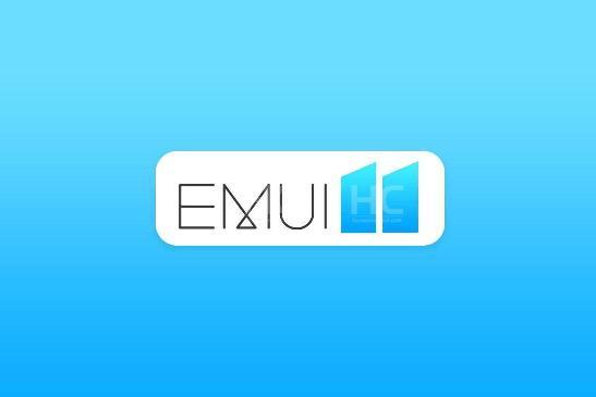 华为王成录:EMUI 11 有大招,将于 Q3 上线