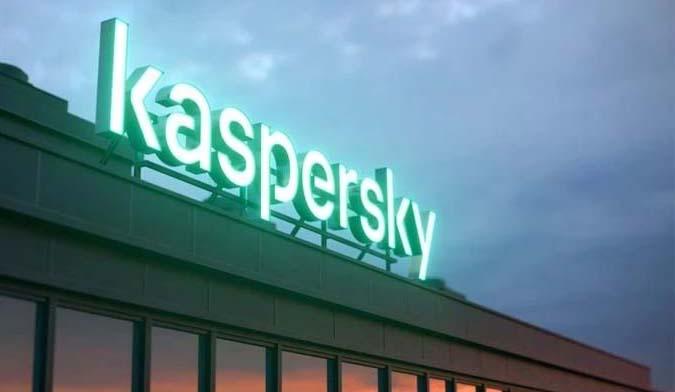 卡巴斯基完成网络安全解决方案迁移至华为鲲鹏服务器