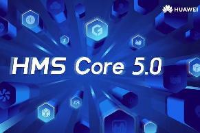 华为 HMS Core 5.0 正式上线,新增开放七大开发服务