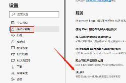 新版edge浏览器怎么设置搜索引擎