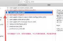 Mac浏览器无法上网但可以用微信等