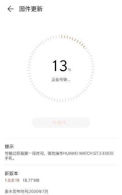 华为 Watch GT 2 获推系统更新:新增运动类型自动识别功能