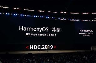 华为鸿蒙系统迭代到 2.0,将于 9 月发布