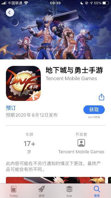 DNF 《地下城与勇士》手游 App Store 开启预约:iPhone 5S 都能玩