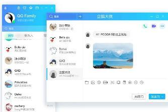 腾讯 QQ PC 版 9.3.6 内测版发布:图片查看更便捷