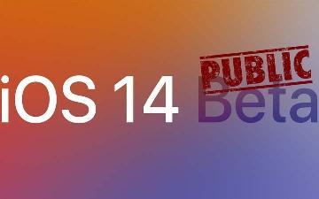 iOS/iPadOS 14 首个公测版发布!