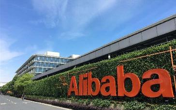 阿里巴巴 CEO 张勇:我们的终极目标是为社会创造价值
