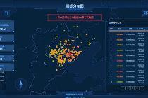 唐山5.1级地震北京天津市民提前30秒收到预警 原来是百度AI技术助力