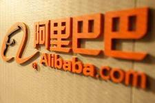 阿里巴巴要取消周报制度,它强势的公司文化会变得更灵活么?