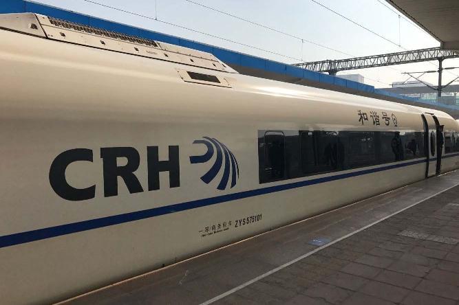 2020 下半年这些高铁将开通运营,你最期待哪一条?