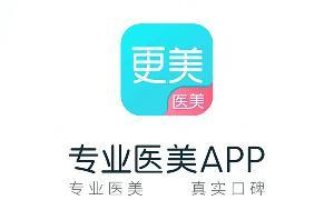 更美app发的日志怎么删除