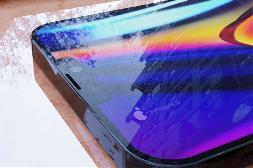 苹果获新电池背夹专利 支持双向无线充电:为无端口iPhone铺路