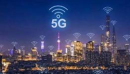 工信部:上半年新建5G基站25.7万个,截至6月底累计达41万个