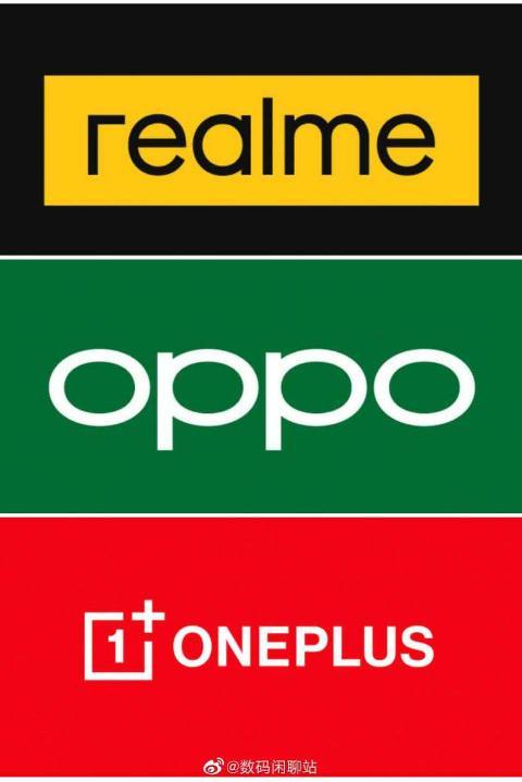 汇聚OPPO、一加、realme三个品牌,欧加商城已上线