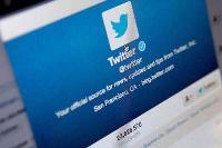大规模黑客攻击之前 Twitter员工已在监视名人