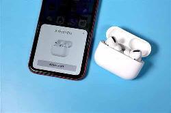 苹果通知国内授权服务商:不再直接更换损坏的AirPods耳机