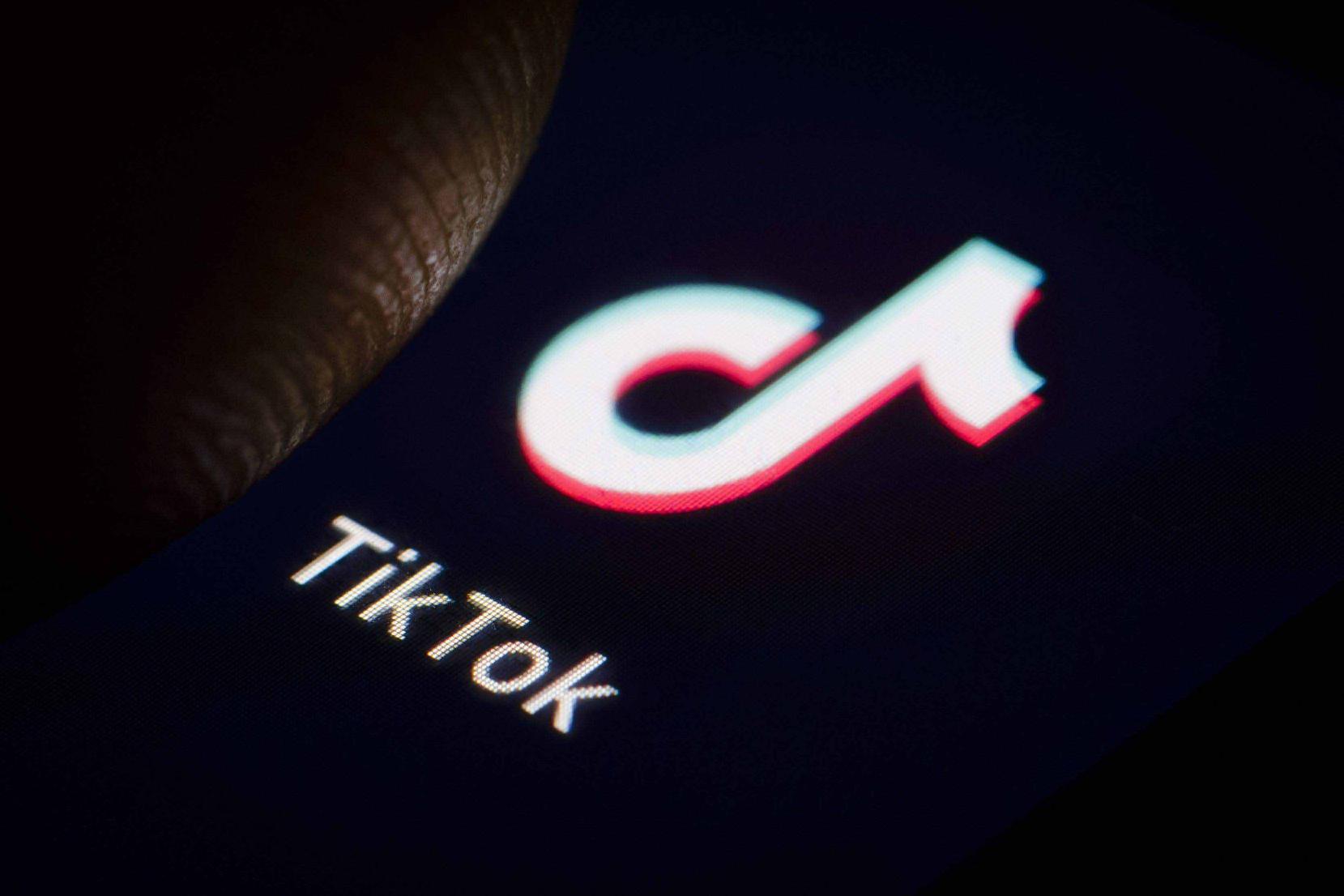 突发:微软重启收购TikTok讨论,最晚9月中决定