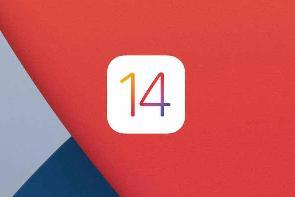 盘古团队发现苹果不可修复漏洞:iOS 14能完美越狱