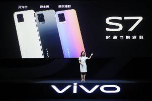 4400万像素双摄自拍旗舰 vivo S7预售