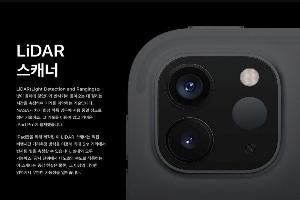 中美贸易战让韩企受益?苹果近期访问多家韩国TOF模块厂