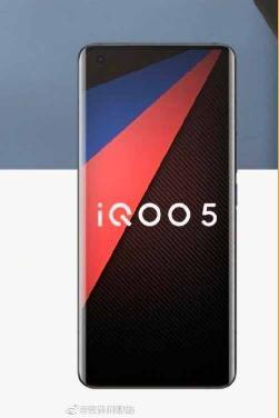 iQOO5手机高清渲染图曝光 三星FHD+120Hz单孔曲面屏