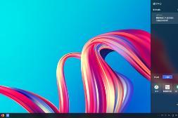 Ubuntu官方中国版!开源优麒麟20.04.1升级发布 多达418处更新
