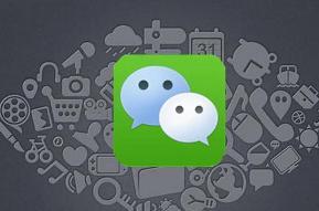 郭明錤:特朗普禁令iPhone受影响最大,App Store或被迫下架微信